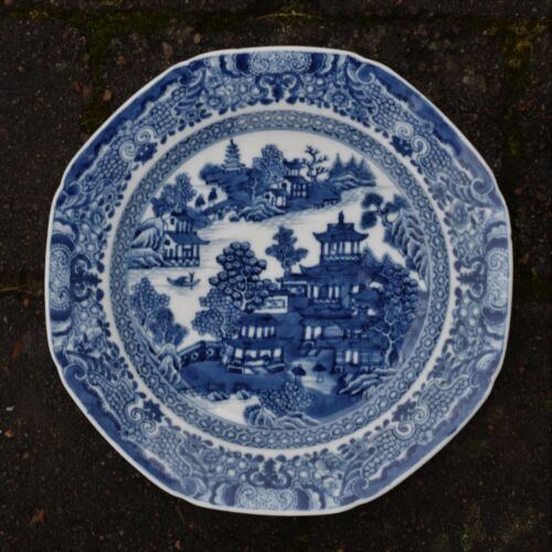 A finely decorated blue and white porcelain plate Qianlong period #1