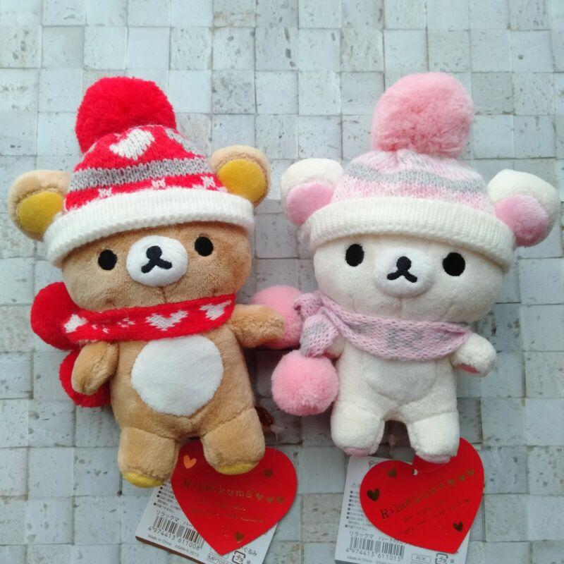 Rilakkuma Plush Set Heart Knit Beanie Christmas Winter Hat Korilakkuma SAN-X