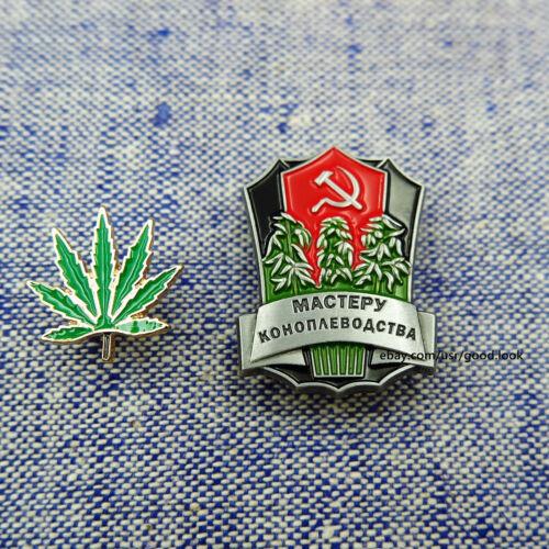 Marijuana Cannabis Farmer Master Grower USSR Award Badge, Hemp Leaf Brooch Pin