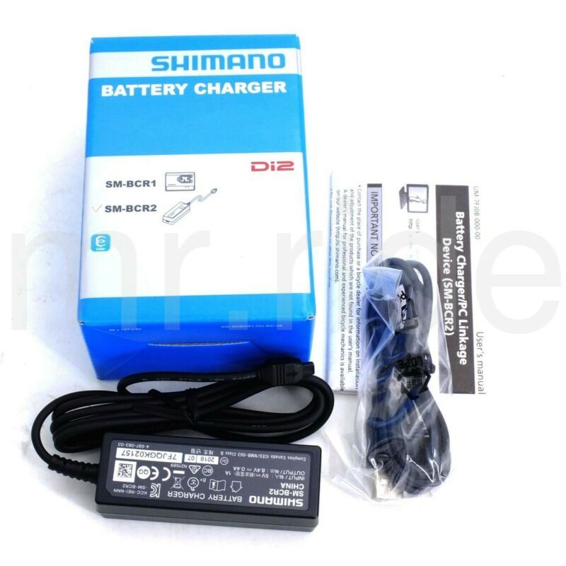 Shimano Di2 Cycling  E-tube Internal Battery Charger PC Link (Model: SM-BCR2)