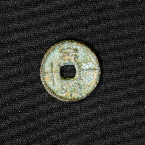 9-23 AD China Wang Mang Yao Quan Yi Shi 么泉一十 Ancient Cash Coin 2.6g 17mm