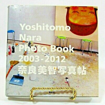 """Yoshitomo Nara Kenichi Asai x Yoshitomo Nara Picture Book /""""Baby Revolution/"""""""
