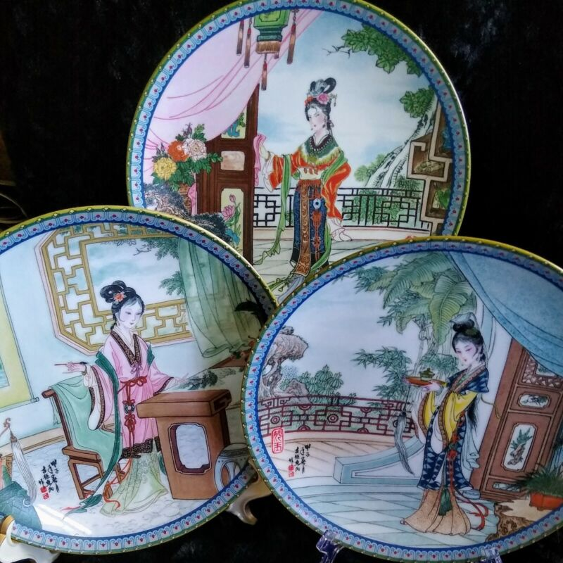 3 Imperial Jingdezhen Plates, Beauties Of The Red Mansion, EUC! #3