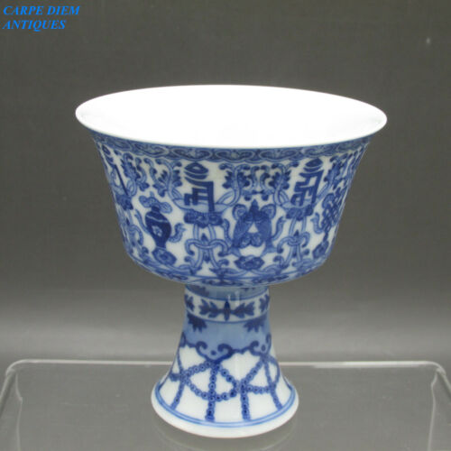 ANTIQUE CHINESE BLUE & WHITE LANCA CHARACTERS & 8 AUSPICIOUS STEM CUP, QIANLONG