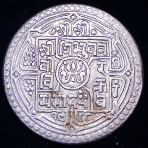 Nepal 2 Mohars VS 1988 (1931) Nice Silver Coin!