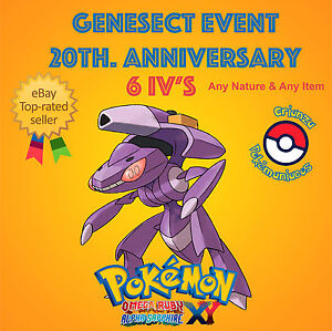 Pokemon-ORAS-XY-GENESECT-EVENT-POKEMON-20th-ANNIVERSARY-6IV-s-ANY-NATURE