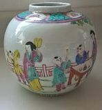 Antique Famille Rose Hand Painted Porcelain Vase / Ginger Jar