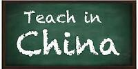 Teaching in China ( $2400CAD/ month- $4400CAD/ month )