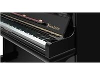 WANTED - Bosendorfer 130 cms Upright Piano