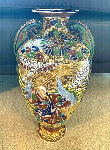 "Vintage Japan Satsuma Hand Painted Textured Porcelain Vase 15"" Tall"