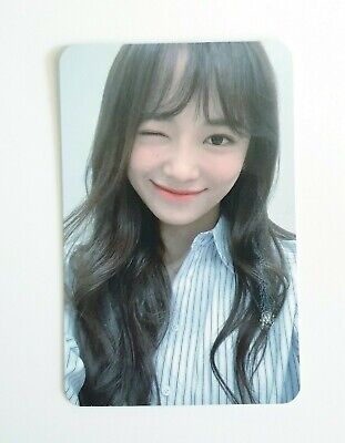 """SEJEONG Official Limited Photocard - Official New 1st Mini Album """" 화분 """""""