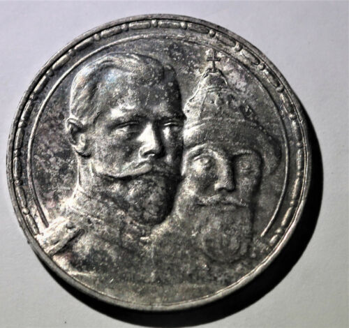 Silver 1613-1913 Russian Imperial Rouble Romanov Dynasty coin Nicholas II