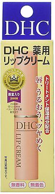 DHC Medicated Lip Care Cream(Olive oil) 1.5g from Japan