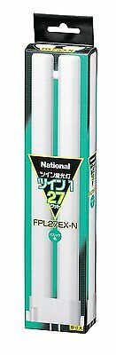 Panasonic Japan FPL27EX-N twin fluorescent lamp daylight white 1800lumen