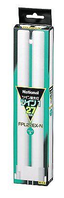Panasonic Japan FPL27EX-N twin fluorescent lamp daylight white 1800lumen