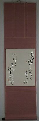 Rollbild Japan Gemälde Bild Kakemono Makuri Kakejiku Scroll Asia Kaligraphie 099