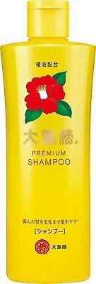 New Oshima Tsubaki Hair Premium shampoo 300ml Camellia oil ceramide