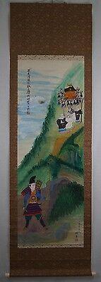 Rollbild Japan Gemälde Bild Kakemono Makuri Kakejiku Scroll Picture Asia 272