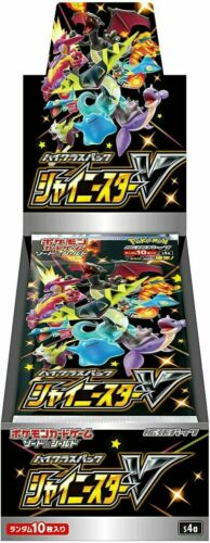 Pokemon High Class Shiny Star V Booster Box S4a Sealed (us, Ships Today)