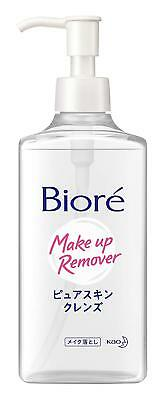 New Biore Pure Skin Cleanse cleansing 50ml 230ml 210ml Oil Makeup Remover - Pure Makeup Remover