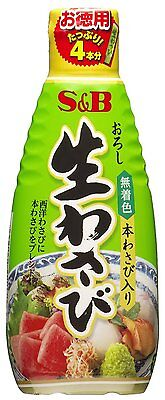 S&B Wasabi pack 175g.Raw wasabi. From Japan Free shipping