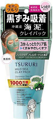 Tsururi dark adsorption sea mud pack 150g Shipping from Japan