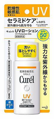 Curel Kao UV lotion SPF 50+ PA+++