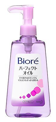 NEW Kao Biore Makeup Remover  Perfect Cleansing oil 230ml Made in Japan F/S
