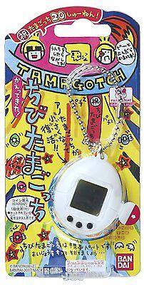 NEW Kaettekita Chibi Tamagotchi White 2017 Bandai Japan 20th Anniv.