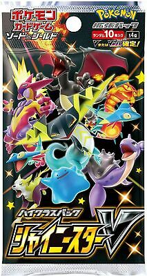 Shiny Star V Japanese Pokemon Card game High Class Pack TCG 1pack From Japan
