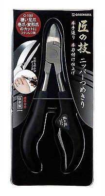 Green Bell Takumi no Waza Stainless steel nipper Nail clipper G-1001