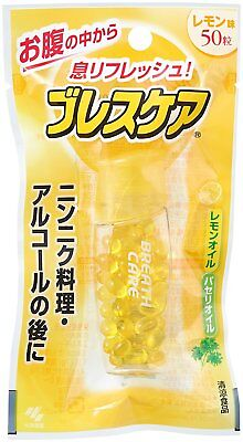 Touch care To drink with water Breath cooling capsule Lemon 50 grains From JP