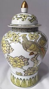 Vtg Gold Imari Hand Print Floral Peacocks Porcelain Ginger Jar Vase Toyo Japan