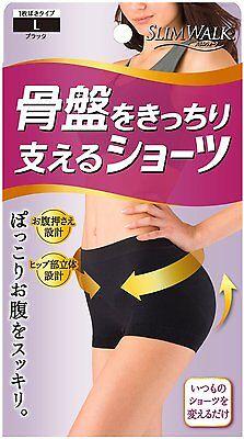 SLIM WALK Pelvis Support Panties Shorts Black L-Size