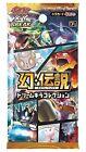 Booster Box Legendary Pokemon Pokémon Individual Cards