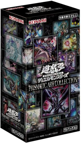 Yugioh OCG Duel Monsters PRISMATIC ART COLLECTION BOX