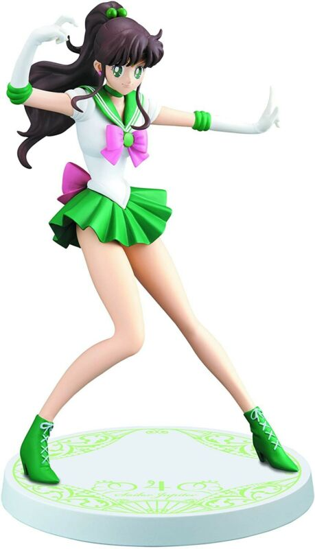 AUTHENTIC BANDAI  Pretty Soldier Sailor Moon Girls Memories SAILOR JUPITER