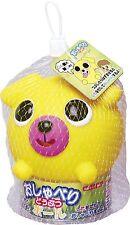 Oshaberi Doubutsu Mini Talking Animal Ball ver 2 Dog Japan
