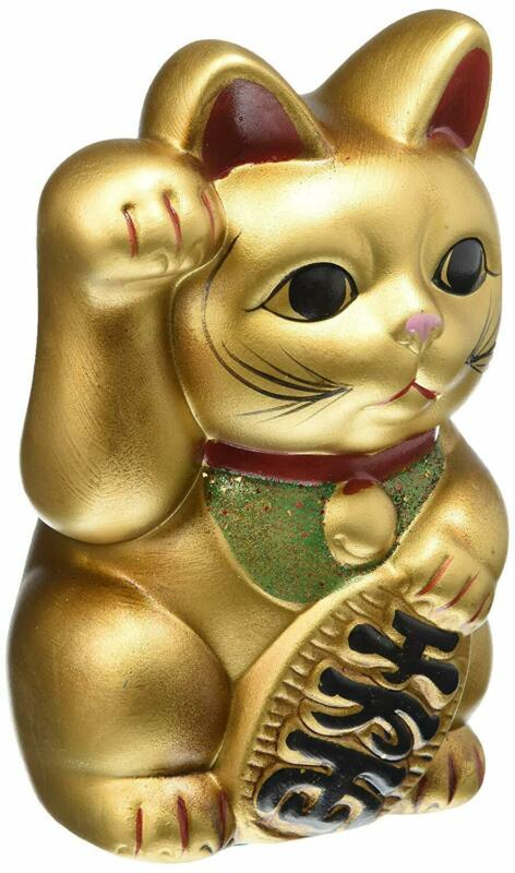 Japanese Beckoning Lucky Happy Cat Maneki Neko Gold Piggy Bank Figurine Japan