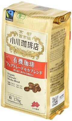 [Ogawa Coffee Purchase] Organic Coffee Fair Trade Mocha Blend Powder 170 g x 2pcs