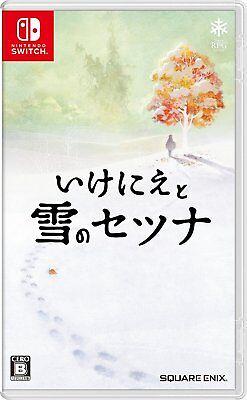 Ikenie to Yuki no Setsuna / I am Setsuna - Languages: EN+FR+JP [Nintendo Switch]