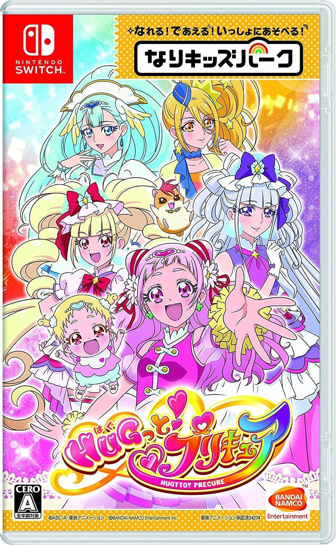 Bandai Nari Kids Park: HUGtto! PreCure Nintendo Switch  Digi