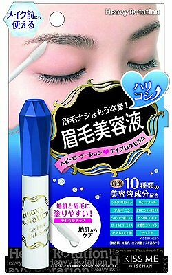 Isehan Kiss Me Heavy Rotation Eyebrow Rich Serum 5.5g from Japan