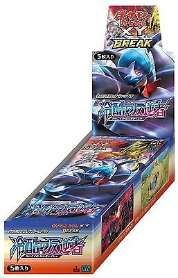 Japanese Pokemon XY11 Cruel Traitor Booster Box 1ST EDITION 20CT SEALED!
