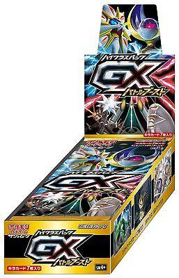 JAPANESE Pokemon GX Battle Boost SM4+ Booster Box Sun & Moon Pokemon TCG Cards