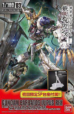 Gundam Iron Blooded Orphans Barbatos Lupus Rex 1 100 Model Kit  03 Bandai