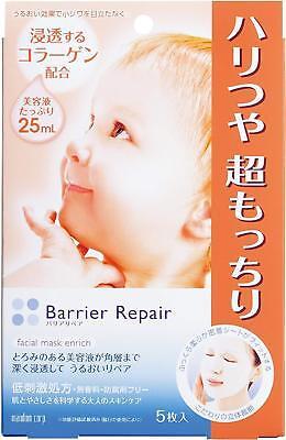 Mandom Beauty Japan Schutz Reparatur Kollagen Gesichts Maske 5 Blatt Frei Schiff