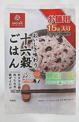 Hakubaku 16kokurice 30g x 15p From Japan