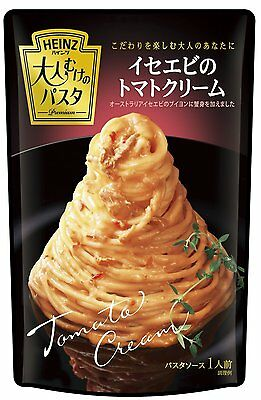 Heinz,Spiny Lobster & Tomato Cream Sauce for Pasta, 1 Serving, Japan