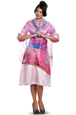 Mulan Costume Adults (Disney Mulan Deluxe Adult)